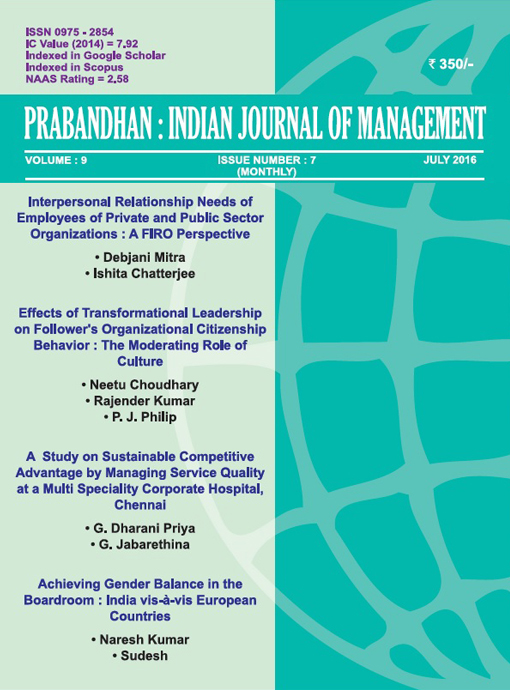 Indian Journal of Management July